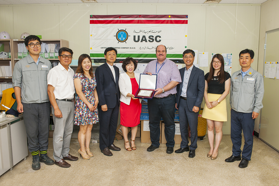Local Community Thanks UASC