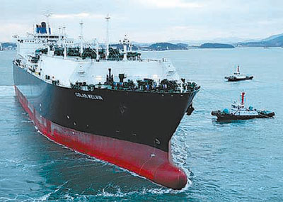 HSHI Builds 500th Ship